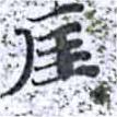 HNG014-1487a