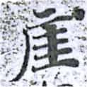 HNG014-1487b