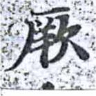 HNG014-1488b