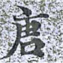 HNG014-1491a
