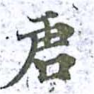 HNG014-1491b