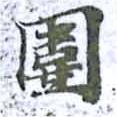 HNG014-1494