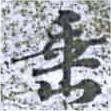 HNG014-1495