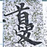 HNG014-1499a