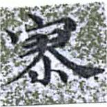 HNG014-1504a
