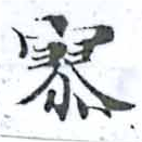 HNG014-1504b