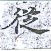 HNG014-1512b