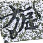 HNG014-1519a