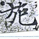 HNG014-1519b