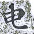 HNG014-1520b