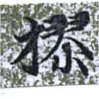 HNG014-1525a