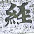 HNG014-1537a