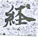 HNG014-1537b