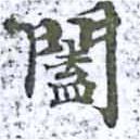 HNG014-1560a