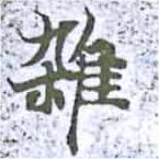 HNG014-1563a