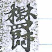 HNG014-1578a