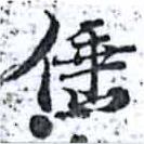 HNG014-1581