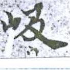 HNG014-1585