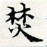 HNG015-0065