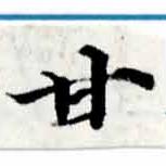 HNG015-0070