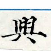 HNG015-0090