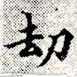 HNG015-0174