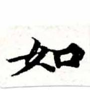 HNG015-0221