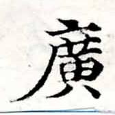 HNG015-0245