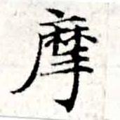 HNG015-0268