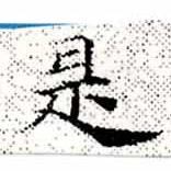 HNG015-0282