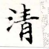 HNG015-0318