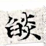 HNG015-0330