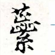 HNG015-0389
