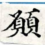 HNG015-0450
