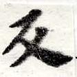HNG016-0035