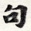 HNG016-0036