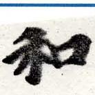 HNG016-0042