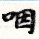 HNG016-0044