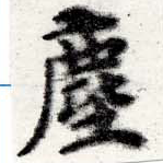 HNG016-0055