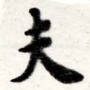 HNG016-0059