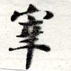 HNG016-0075