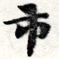 HNG016-0081