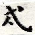 HNG016-0086