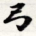 HNG016-0087