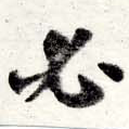 HNG016-0092