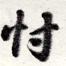 HNG016-0093