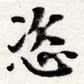 HNG016-0099
