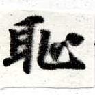HNG016-0100