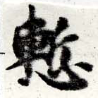 HNG016-0106