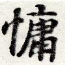 HNG016-0108